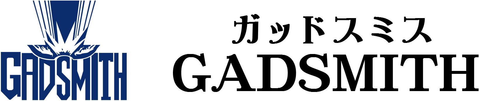 ミュージカル劇団GADSMITH公式サイト